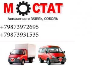 """Вал карданный Газ-3302: Газ-33027 4х4 модификации промежуточный, полный привод, пр-во """"Турция"""""""