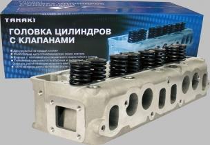 Головка цилиндров в сборе с клапанами (для дв. ЗМЗ-406, 405, 409 (Аи-92/газ))