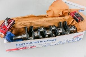 Вал коленчатый ЗМЗ-406 в сборе с вкладышами ЗМЗ 406.1005008