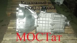 Коробка передач с картером и механизмом управления сцепления 33081.