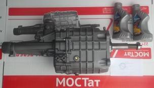 КПП Газ-2217. Коробка передач Газ-2217. (Кат. номер 2217-1700010. -(02))