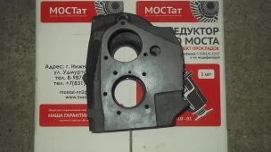 Картер ГАЗ-3307,53 КПП 5312-1701015-10