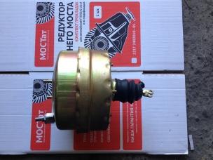 Усилитель вакуумный УАЗ-452,469 3151-3510010-20