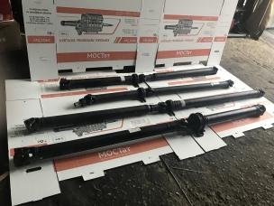 Вал карданный Газель Next удлиненный в сборе с фланцем А21R32.2200010-20