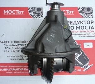 РЕДУКТОР Газ-2217 с блокировкой (С ЭЛЕКТРИЧЕСКИМ БЛОКИРУЕМЫМ ДИФФЕРЕНЦИАЛА ELOCKER)