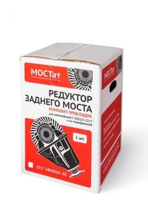 Редуктор заднего моста Соболь Газ-3302, Газ-2217. 9x41 зубьев 2217-2402010