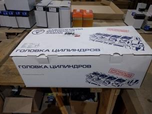 Головка блока ЗМЗ-409051,409052 с прокладкой,крепежом комплект 409051-3906562