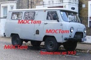 Топливный бак на УАЗ. УАЗ-452 основной. (56 литров)