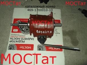 КПП УАЗ-469 н/о 469-1700010-10--20