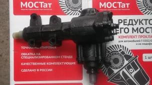Рулевой механизм г-31105,г-3110 со встр.гур (шнкф 453461.103).