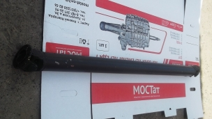 Карданный вал ГАЗ-24 карандаш.