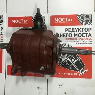 КПП УАЗ-315195 Хантер в сборе (4 ст.) под лепестковую корзину АДС 31519-1700010