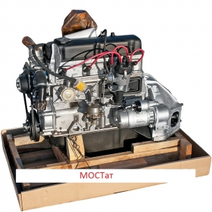 Двигатель УАЗ 452, 469 УМЗ-4218 с рычажным сцеплением 4218.1000402-10
