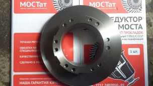 Тормозной диск ПАЗ Вектор Некст оригинал 33104-3501078