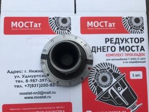 Цапфа поворотного кулака ГАЗ-66 66-2-2304080