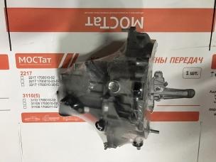 Коробка передач ВАЗ 2110, 2112 (5-ти ступ.) 2112-1700012-10