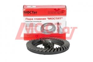 Пара главная ГАЗ-3310 41х12  33104-2402165, МОСТат.