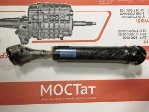 Вал карданный ВАЗ 21214 передний 21214-2203012-11