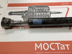 Вал карданный ВАЗ-2121 задний в сборе 21214-2201012-10
