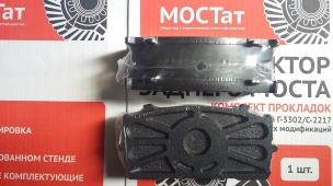 Колодки тормозные ГАЗ-3310 Валдай передние/задние