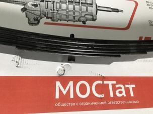 Рессора задняя ГАЗ 3221 (6 лист. ) с 11 мм лист. и сайлент 3302-2912012-10.6.