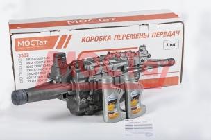 КПП ГАЗель , Коробка передач ГАЗ 3302