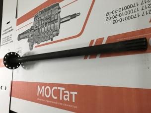 Полуось УАЗ-3162,3163 Патриот L=870мм (ОАО УАЗ) 3162240307001