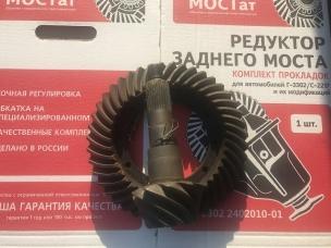 Главная пара Газель Некст 4.6 тонны 10/43 C41R92-24020-60