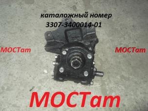 Механизм рулевой Г-3307. 3307-3400014-01ms
