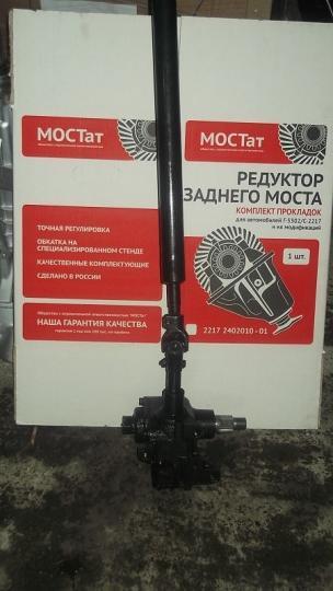 Механизм рулевой УАЗ-469 в сборе. Рулевой редуктор УАЗ 469, 3159, 3151; 469-3400014-10-20