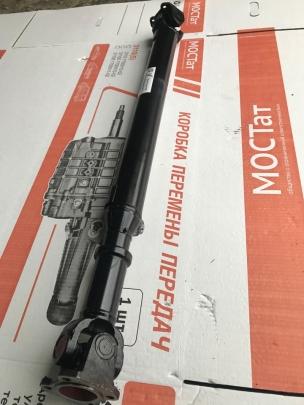 Вал карданный ГАЗ-33027 передний, задний 4х4 33027-2201010