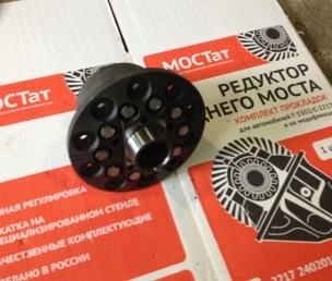Дифференциал самоблокирующийся ГАЗ-3302 3302-2403011-00