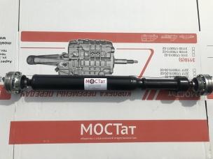 Вал карданный Газель ГАЗ-22177,23107,передний, 33027 перед/зад. (ШРУС) L=910мм 5022382-2
