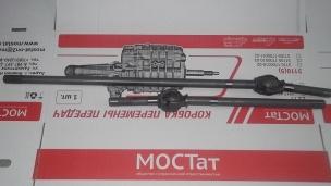 Шарнир поворотного кулака н/о УАЗ-469,452