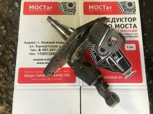 Кулак поворотный ПАЗ Вектор Некст левый С40R13-3001013-11