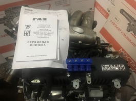 Двигатель УМЗ-421647 (под ГБО Пропан, Метан) ГАЗ-3302 Бизнес ЕВРО-4  421647.1000402-70