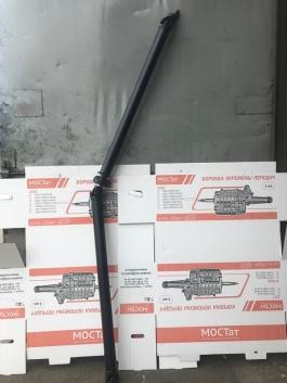 Вал карданный ГАЗ-3302 Газель Н/О L=2640мм 3302-2200010-10