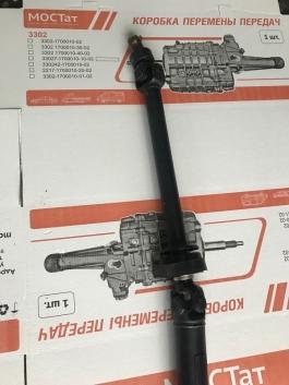 Вал карданный Газель ГАЗ-3302 L=3140, 3340, 3350 мм удлин.база
