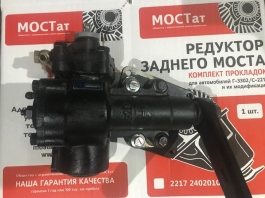 Механизм рулевой УАЗ-3163 Патриот (с 2014 года) 3163-3400500-10
