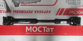 Вал карданный УАЗ-452,3741 передний (L=610мм) (п/мост Спайсер)  3741-2203010-99-20