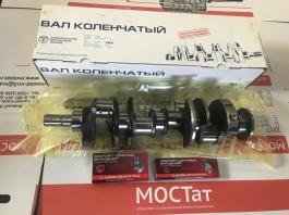 Вал коленчатый ПАЗ-3205 с вкладышами с Двигателем ЗМЗ-5234 523.1005014