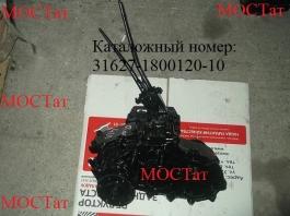 Коробка раздаточная УАЗ-3151,469 Н/О Косозубая. 31627-1800120-10-20