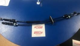 Трос механизма переключения передач КПП Газель NEXT A31R32.1703016